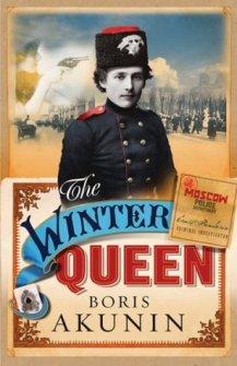 akunin winter queen azazel book cover
